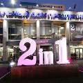 В Москве пройдёт фестиваль арт-хауса «2-in-1»